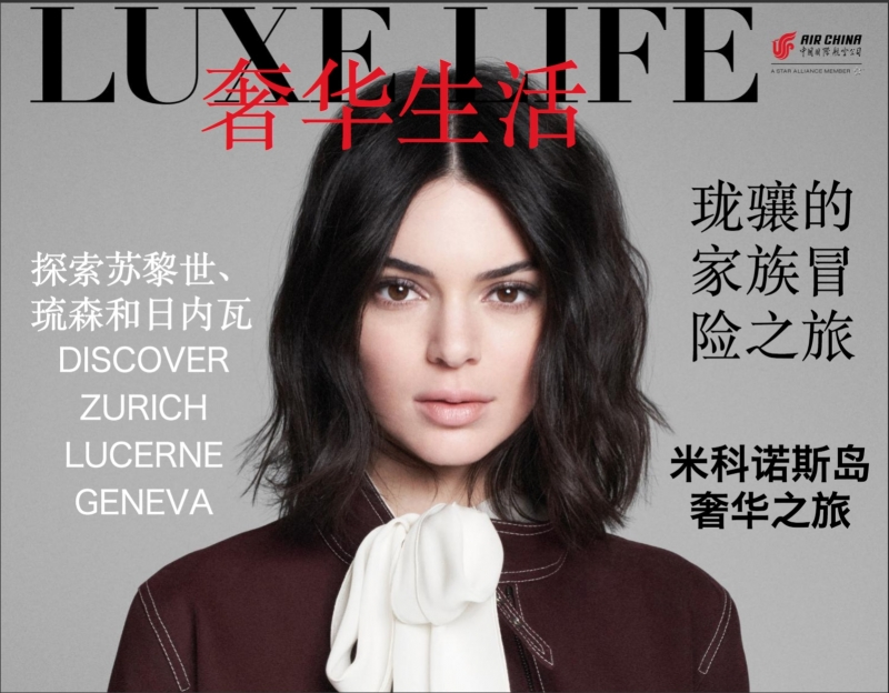 Luxe Life - October 2018